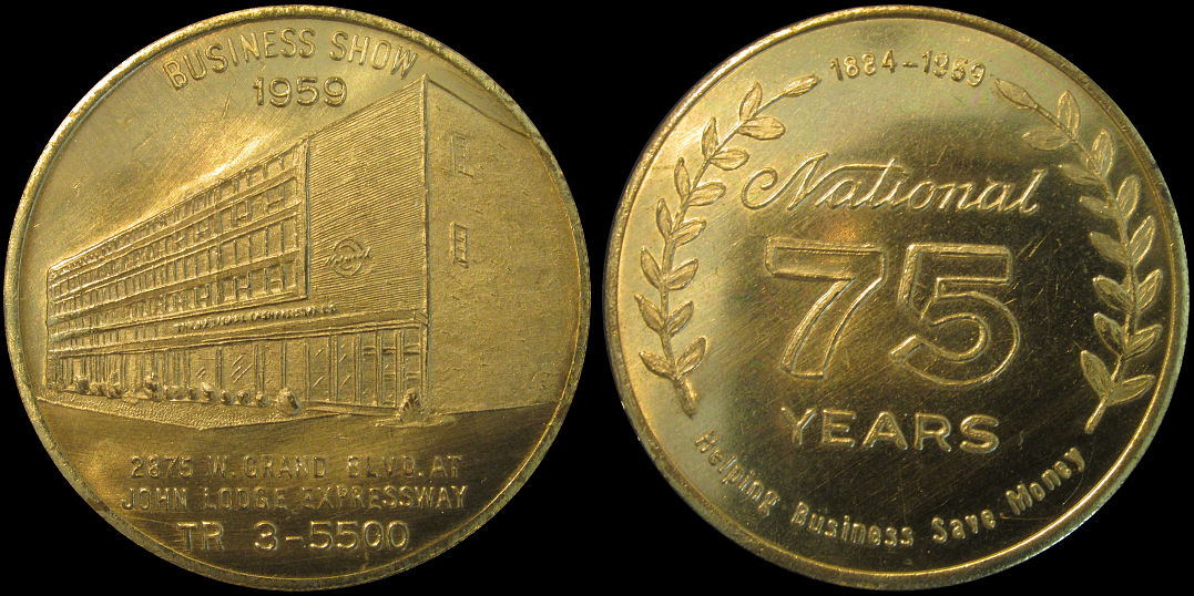 Anniversary National Cash Register Company 75 Years Business Show Token